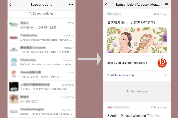 Subscription account new change evolution WeChat
