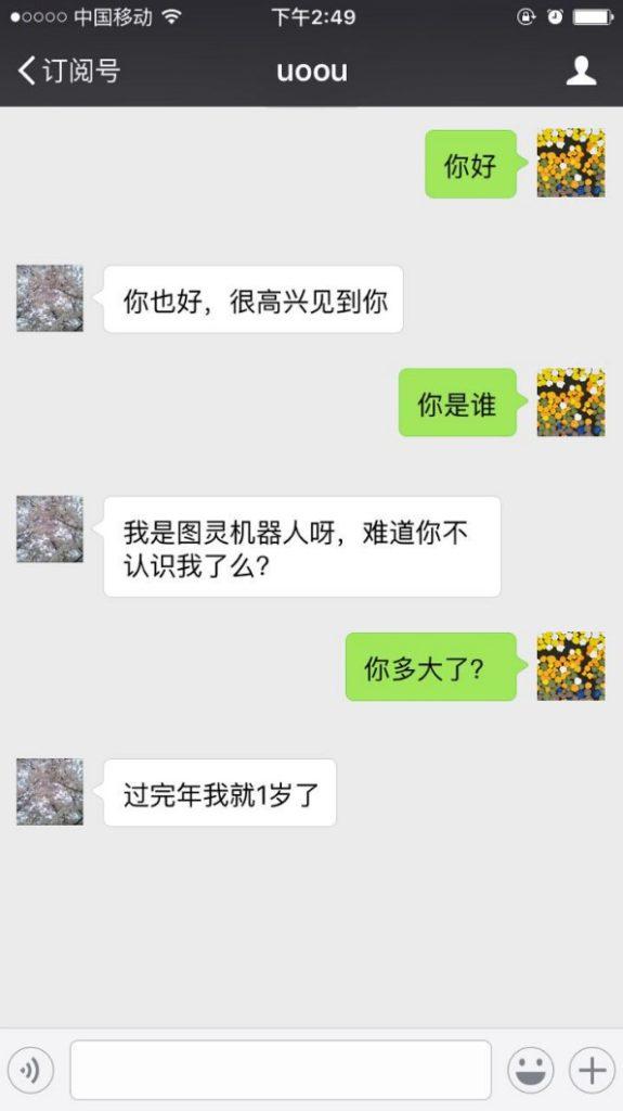 wechat-chatbot
