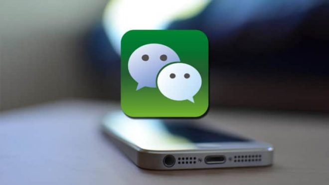 wechat-for-business