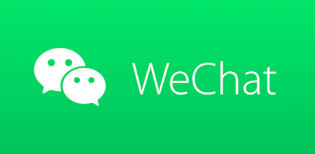 wechat-loyalty-programs