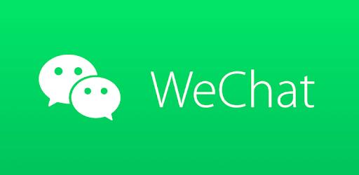 wechat-loyalty-programs